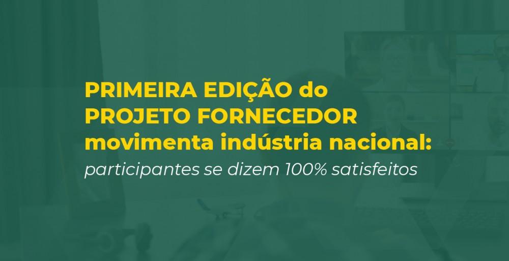 primeira-edicao-do-projeto-fornecedor-movimenta-industria-nacionalparticipantes-se-dizem-100-satisfeitos_14_2991