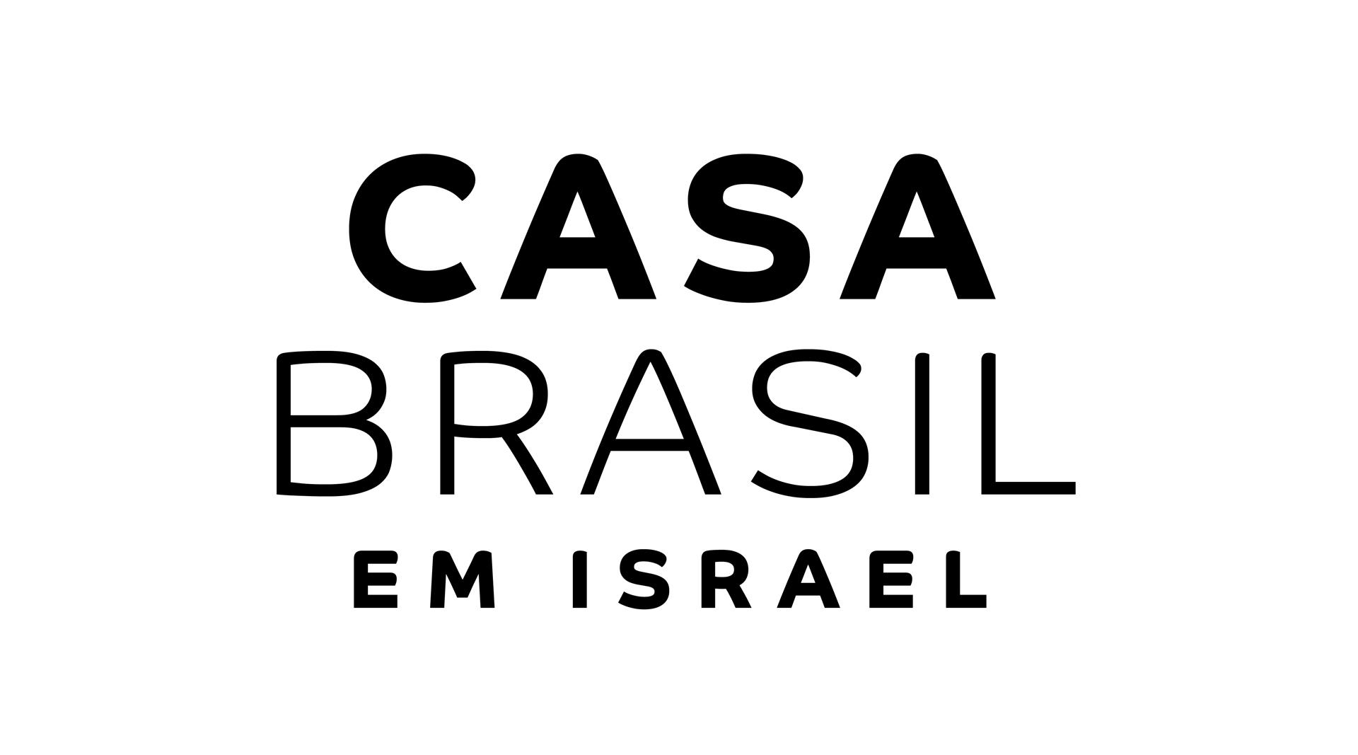 Casa Brasil Israel